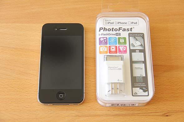 Der neue i-FlashDrive HD