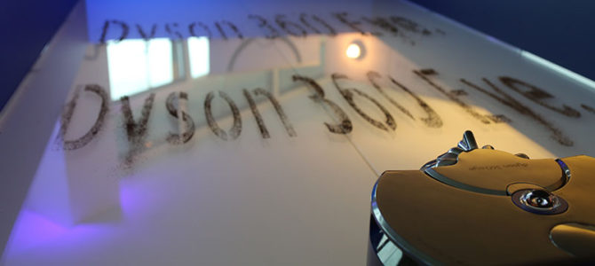 Deutschlandpremiere des Dyson 360 Eye Saugroboter